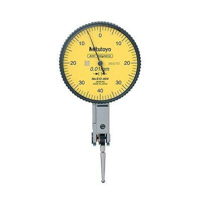 Szögtapintós mérőóra vízszintes  0,8 - 0,01- 0-40-0 - 20,9 Mitutoyo 513-404-10E