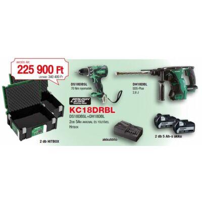 Gépcsomag DS18DBSL+DH18DBL 2DB 5Ah akkuval és töltővel Hitbox HiKOKI: KC18DRBL